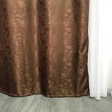 Комплект готовых жаккардовых штор с ламбрекеном в гостиную Шторы 150х270 см ( 2шт ) Цвет - Коричневый, фото 7