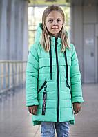 Детская удлиненная демисезонная куртка Поли на рост 116-146 см