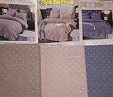 Комплект постільної білизни Сатин Бренд Фірма: Koloco Євро розмір в подарунковій коробці Тканина 100 % бавовна, фото 2