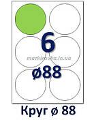 Зустрічайте новинки в асортименті нашої продукції круглих самоклеючих етикеток на форматі А4!