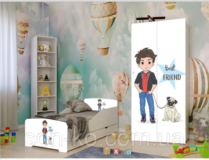 Кровать детская дисней Мальчик с собакой. Бесплатная доставка