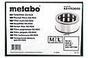 Фільтр для пилососа METABO AS 1200, фото 3
