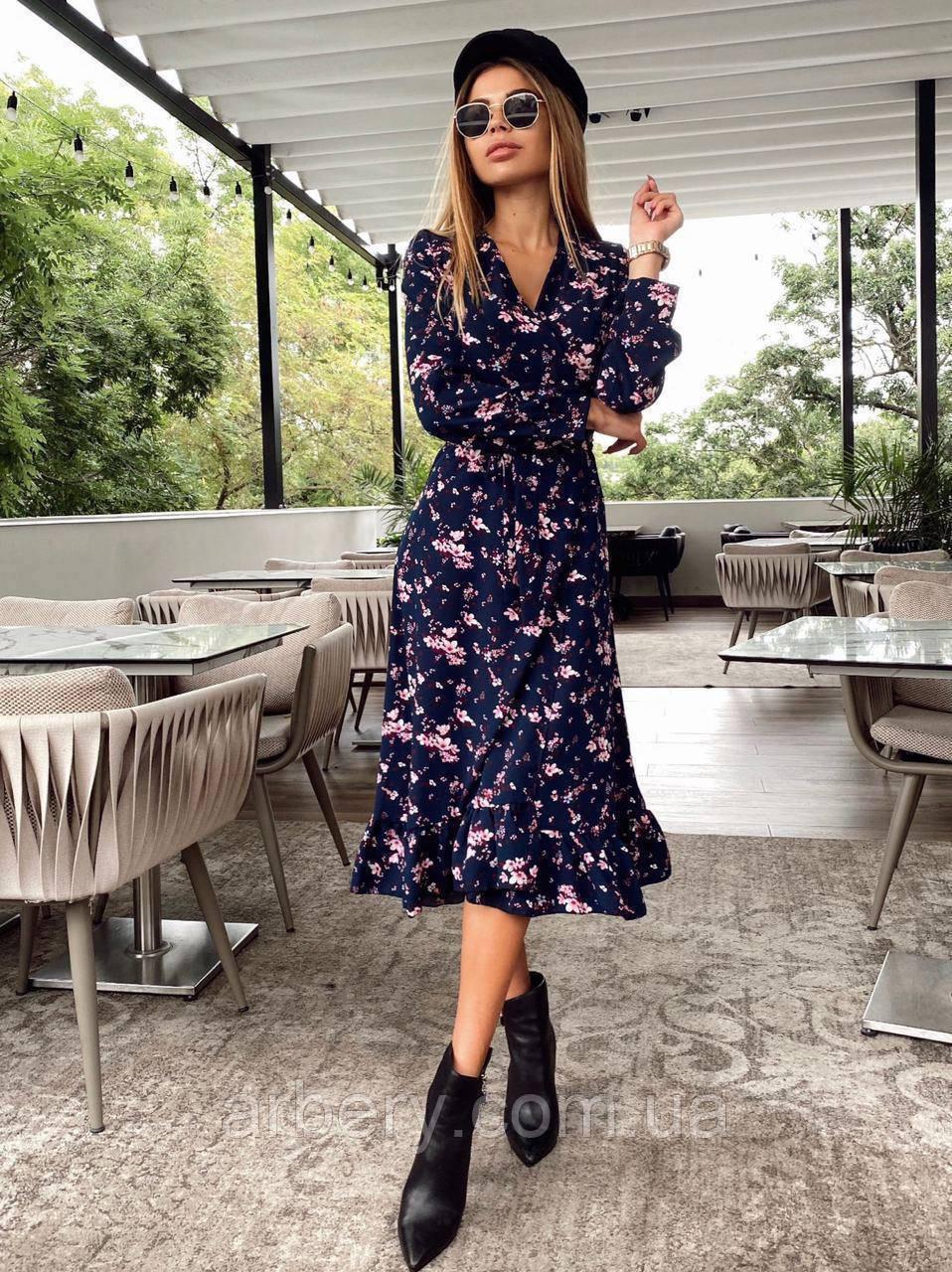 Красиве міді плаття на запах з квітами