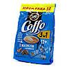 Кава Cafe d'or Coffo з магнієм 3 в 1 (12 стіків)