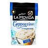 Капучіно La Movida з вершковим смаком та з вмістом магнію, 130 р.