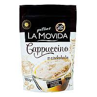 Капучіно La Movida з шоколадним смаком, 130 р.