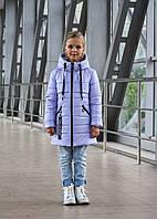 Детская демисезонная куртка Блеск на рост 116-146 см