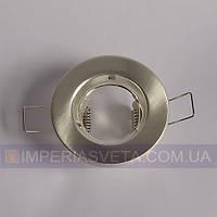 Светильник точечный встраиваемый для подвесного потолка FERON неповоротный LUX-314131