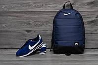 Спортивный городской рюкзак Nike Air 20л Портфель для школы Найк Темно-синий NA02