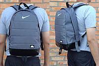 Спортивный городской рюкзак Nike Air 20л Портфель для школы Найк Серый с черным NA03