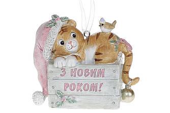 """Новорічний Символ 2022 року статуетка """"Тигр"""", """"З Новим Роком!"""", 9см"""