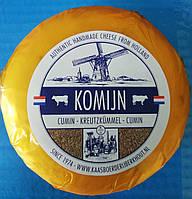 Сыр голландский авторский Berkhout Komijn Тмин 300г 1шт