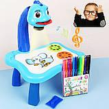 Дитячий стіл проектор музичний з підсвічуванням для малювання і фломастерами Projector Painting блакитний, фото 3