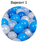 Сухой бассейн с шариками! голубой цвет ,150 шариков в комплекте, фото 2