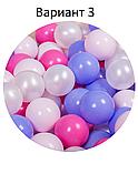 Сухой бассейн с шариками! голубой цвет ,150 шариков в комплекте, фото 4