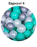 Сухой бассейн с шариками! голубой цвет ,150 шариков в комплекте, фото 5