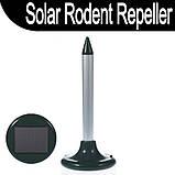 Отпугиватель грызунов (кротов) на солнечной батарее Solar Rodent Repeller, фото 6