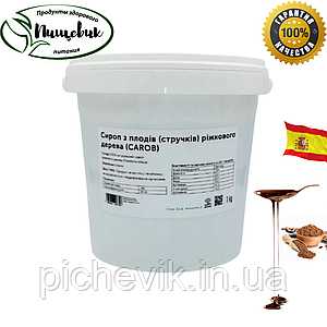 Сироп з кэроба( ріжкового дерева) (Іспанія) Вага: 1 кг
