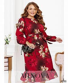 Яркое красное платье из софта с поясом и манжетами, больших размеров46-48 50-52 54-56 58-60 62-64 66