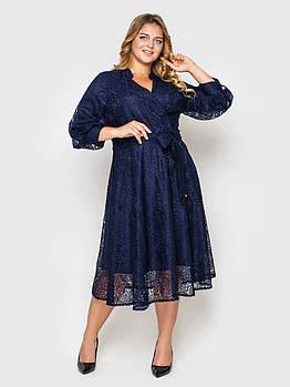 / Размер 50, 52, 54, 56, 58 / Женское нарядное платье Рина цвет синий