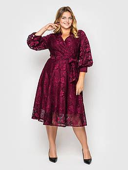 / Размер 50, 52, 54, 56, 58 / Женское нарядное платье Рина цвет фуксия