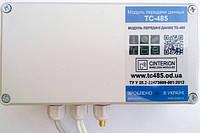 ТС 485. Модуль передачи данных (ЛУЗОД / ЛОСОД) характеристики 044-362-06-17