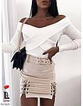 Женская белая кофта, фото 2