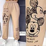 """Жіночі спортивні штани """"Міккі"""", фото 3"""