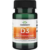 Вітамін Д3, Vitamin D3, Swanson, 1000 МО, 30 капсул