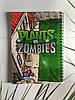 Блокнот Plants vs Zombies, фото 2