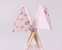 Детская палатка-вигвам с ковриком Радуга 125х125х170 см, фото 3