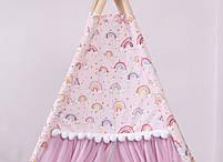 Детская палатка-вигвам с ковриком Радуга 125х125х170 см, фото 4