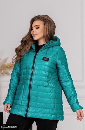 Бирюзовая демисезонная куртка женская, размеры: 48-50, 52-54, 56-58, 60-62, фото 2