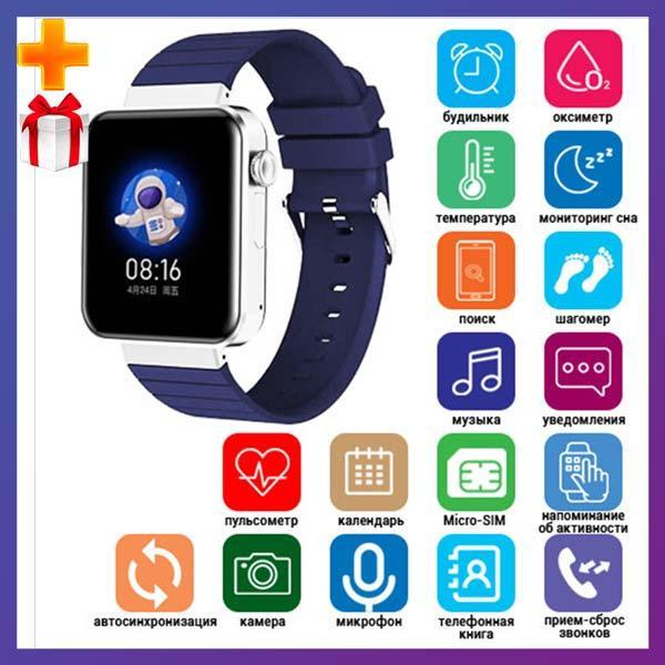 Смарт часы Фитнес браслет трэккер Smart Watch Mi5 pro Sim карта и камера температура синие + Подарок