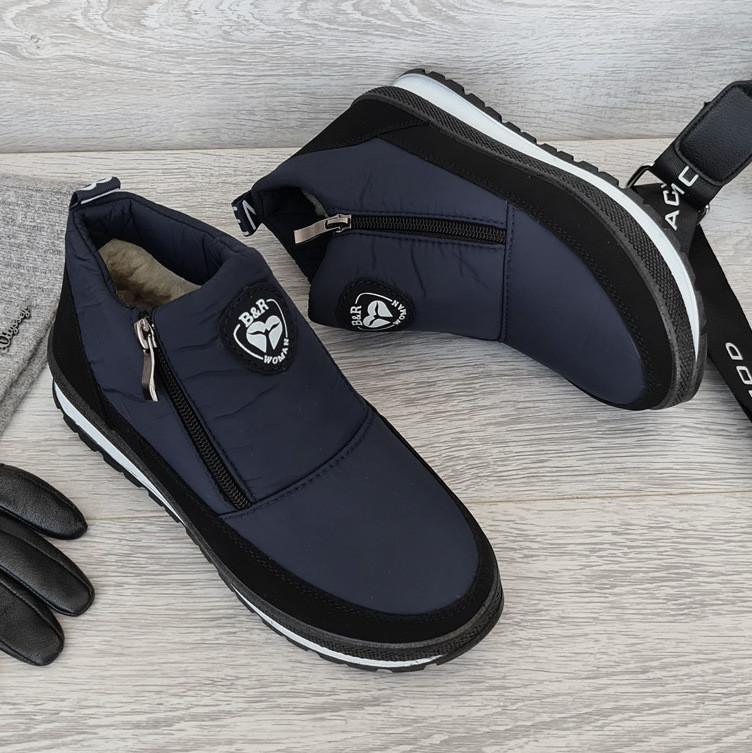 Женские зимние ботинки - кроссовки темно-синие (БТ-5ст)