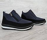 Женские зимние ботинки - кроссовки темно-синие (БТ-5ст), фото 2