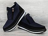 Женские зимние ботинки - кроссовки темно-синие (БТ-5ст), фото 5
