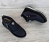 Женские зимние ботинки - кроссовки темно-синие (БТ-5ст), фото 6