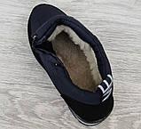 Женские зимние ботинки - кроссовки темно-синие (БТ-5ст), фото 9