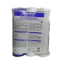 Комплект Аквафор РР5-В510-02-07
