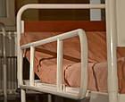 Бічне огородження для ліжка Пліч, фото 3