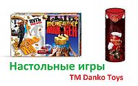 Настольные игры ТМ Danko Toys