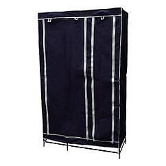 Портативний тканинний шафа-органайзер Supretto 2 секції Синій 4507-4 ZZ, КОД: 2624039