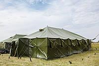 Палатка армейская УСБ - 56 Б/У первая категория