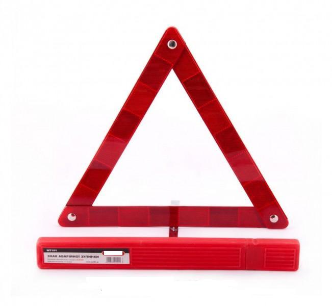 Знак аварийной остановки Vitol 33421p
