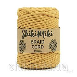 Трикотажний бавовняний шнур Shikimiki Braid Cord 6 мм, колір гірчиця