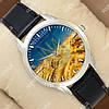 Молодежные наручные часы Украинa 1053-0027