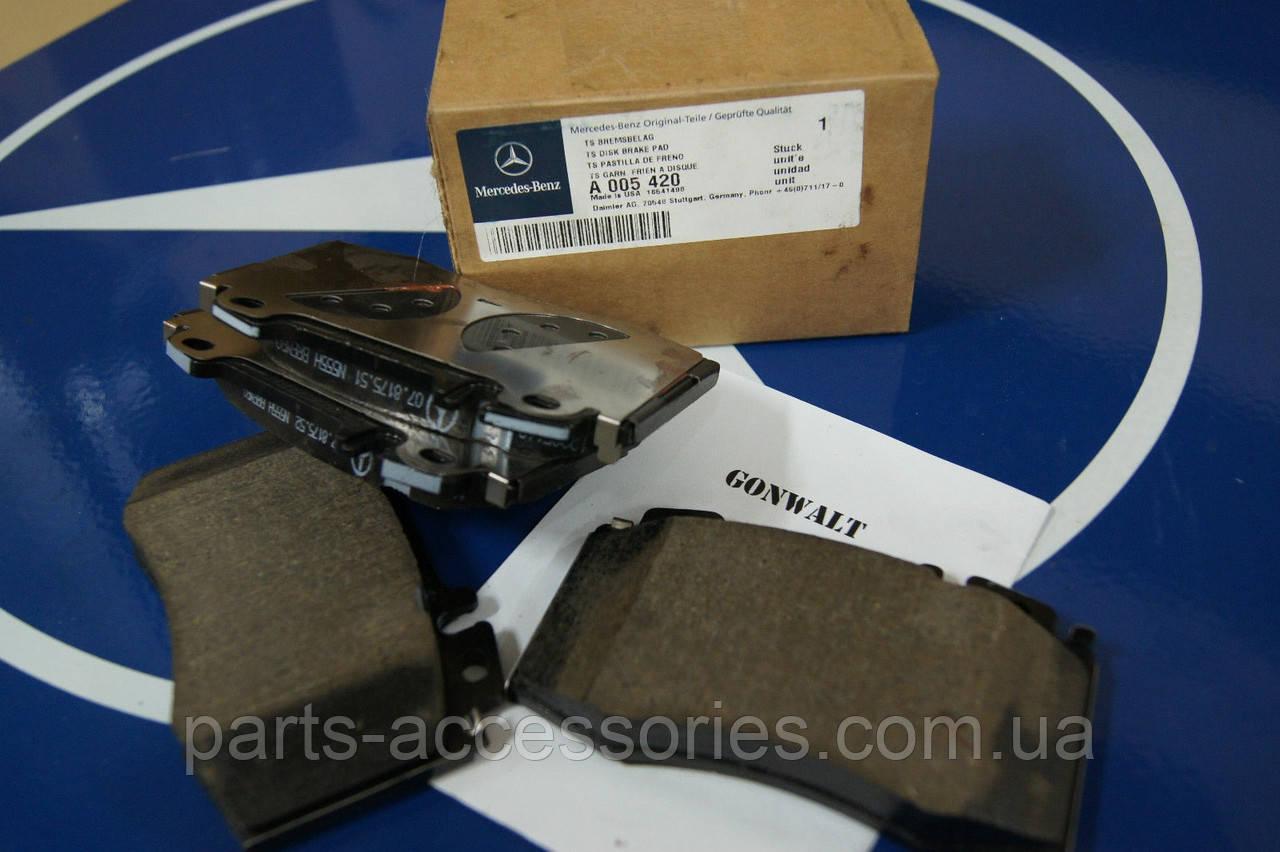 Mercedes CLS-Class W219 CLS500 CLS550 передні гальмівні колодки нові оригінальні