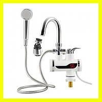 Бойлер кран с экраном + душ с нижним подключением, водонагреватель проточный Delimano