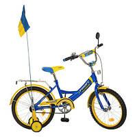 Велосипед Профи Украина 14 дюймов Profi Ukraine велосипед двухколесный, синий